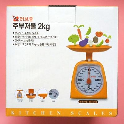 러브송 생활용품 주부 주방저울 2kg 주방용품