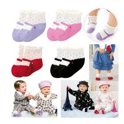 아기를 위한 유아양말 4종세트(9-15cm) 203066