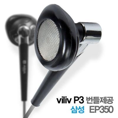 삼성정품벌크 DMB안테나기능 이어폰 EP350