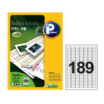 [프린텍] V3560-100_인덱스/189칸/100매