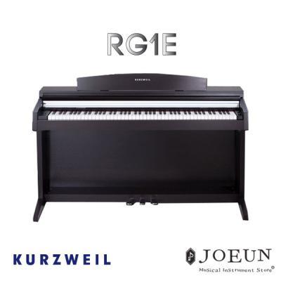 [커즈와일] 영창뮤직 RG1E 로즈우드(SR) 디지털피아노 풀패키지