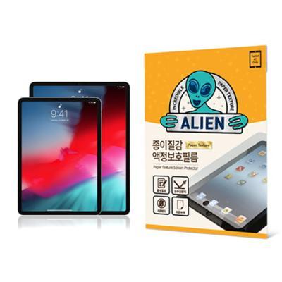 에어리언 쉴드 태블릿PC용 사각사각 종이질감 보호필름-아이패드 프로