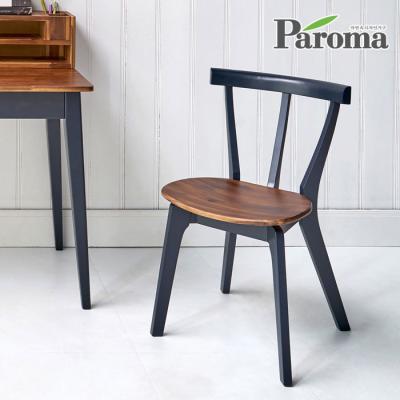 파로마 우든 원목 디자인 체어 CR29