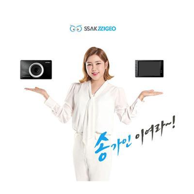 송가인 블랙박스 싹찍어 SS-100 32G 2채널