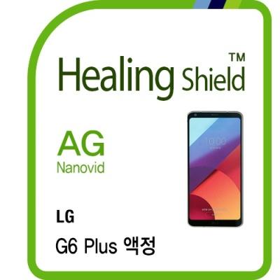 LG G6 플러스 지문방지 필름 2매+후면 버츄얼스킨 1매