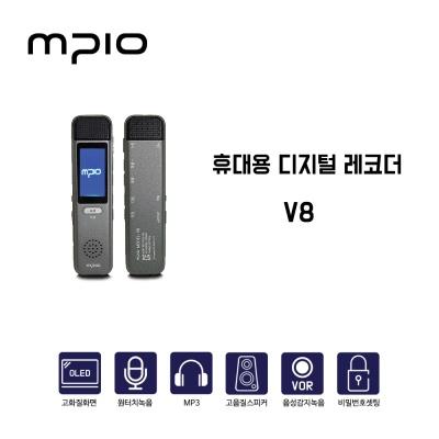 MPIO 휴대용 디지털 녹음기 V8 /초소형/보안/스테레오