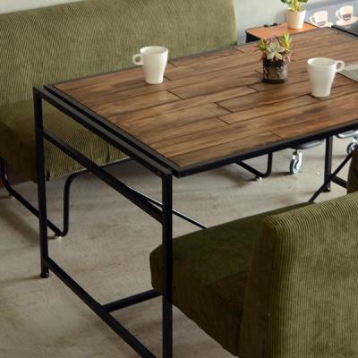 히토리 그란츠 원목 테이블 저상형 H660
