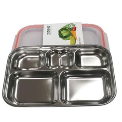 키친아트 스텐 반찬통 직 5구 1000ml김치 보관 냉장고
