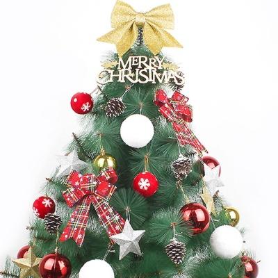 크리스마스 트리장식세트(41P) 트리오너먼트