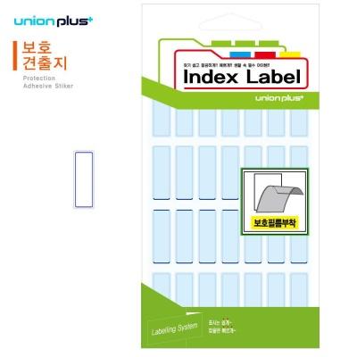 유니온 견출지 보호필름 코팅 11x32mm 13매 청색