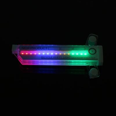 [리빙그로]자전거 LED 문양 휠라이트 야간 안전등