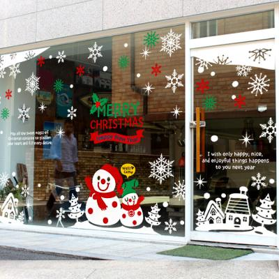 제제데코 크리스마스 눈꽃 스티커 장식 CMS4J021