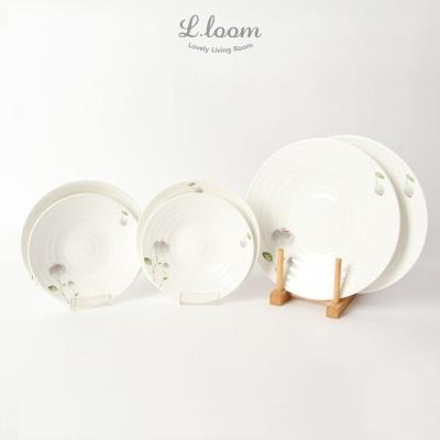 엘룸 라온 접시 6P 세트