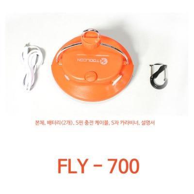 툴콘 7가지 모드로 밝게 밝히는 충전식랜턴 FLY-700