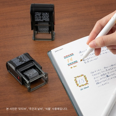 Paintable Stamp - 리스트