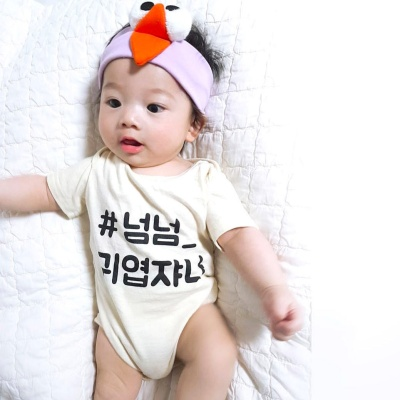 [출산/백일선물]유호랑 해시태그 반팔슈트