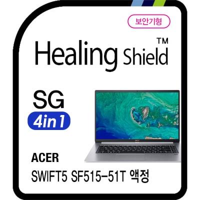 스위프트5 SF515-51T 안티블루 4 in 1 보안기 1매