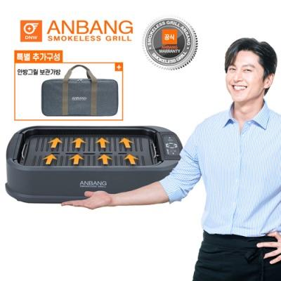[안방그릴] 홈쇼핑 인기 연기 잡는 전기그릴 AB301