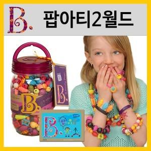 [브랜드B] 팝아티2월드