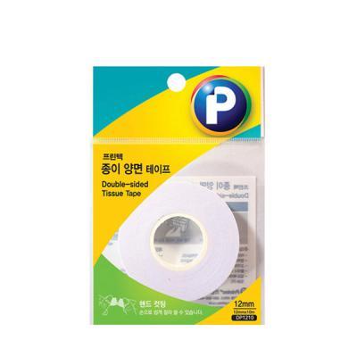 [프린텍] DP1210_종이양면 테이프/12mmx10m