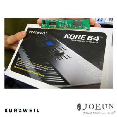 [커즈와일] 음원확장보드 KORE64 / PC3K전용