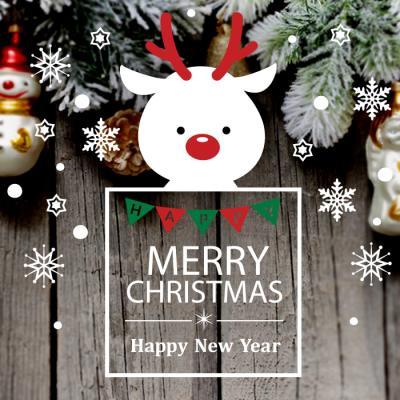 제제데코 크리스마스 눈꽃 스티커 장식 CMS4J239