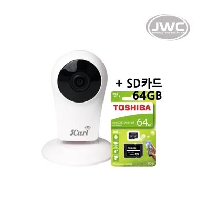 [큐리캠]홈카메라 홈CCTV 홈캠+도시바 SD카드 64GB