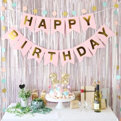 생일파티 장식세트(모던 핑크)