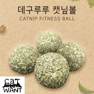 캣완트 데구루루 캣닢볼 1p 캣토이 고양이힐링용품