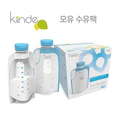 [카인드]모유 수유 파우치 20개 Twist Pouches™