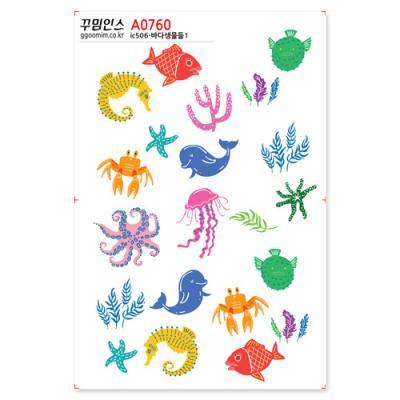 A0760-꾸밈인스스티커_바다생물들1