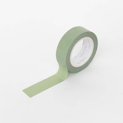 아르떼 마스킹테이프 - 517 Green lawn