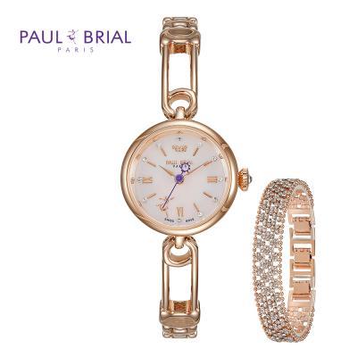 폴브리알(PAUL BRIAL) 여성 팔찌 손목시계 PB8034RG