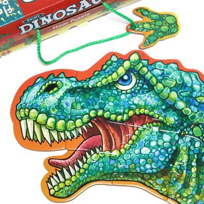 공룡 51피스 플로어 퍼즐 5세이상