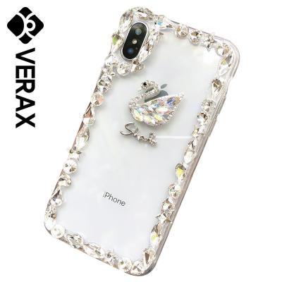 P165 갤럭시S20플러스 스완 다이아몬드 젤리 케이스