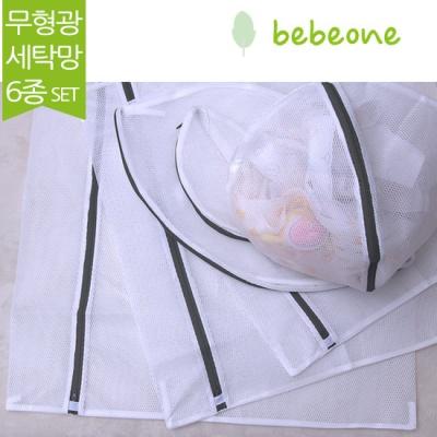 [베베원]  무형광 세탁망 6종세트