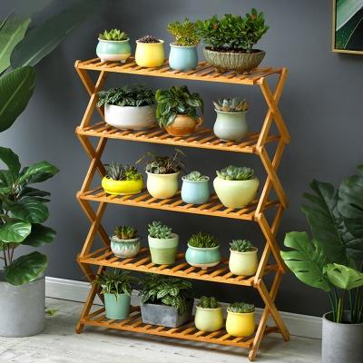 인테리어화분받침대 원목 화분 거치대 접이식 화분대