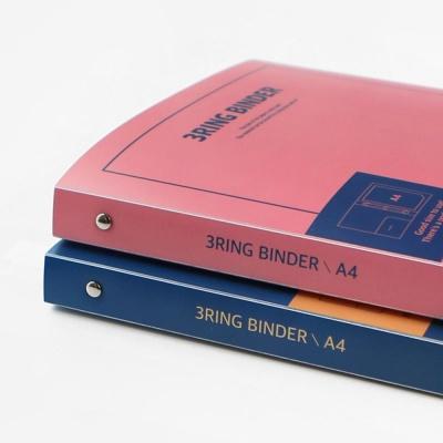 핑크풋 4000데일리3공바인더(A4/B5)