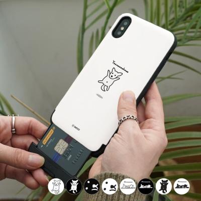 [갤럭시노트8/N950] 몽몽댄스 카드슬롯 케이스