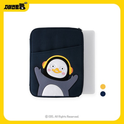 펭수 13인치 노트북 파우치 (2 color)