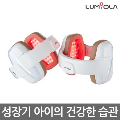 성장기 아이들의 건강한 무릎을 위한 루미올라 H10+