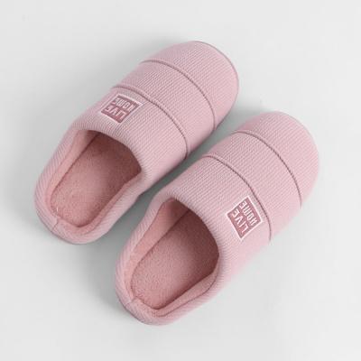 HOME 겨울 털슬리퍼(핑크)