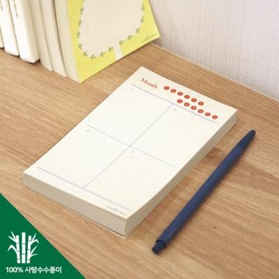 데일리 메모 사탕수수 메모패드(9x15cm)