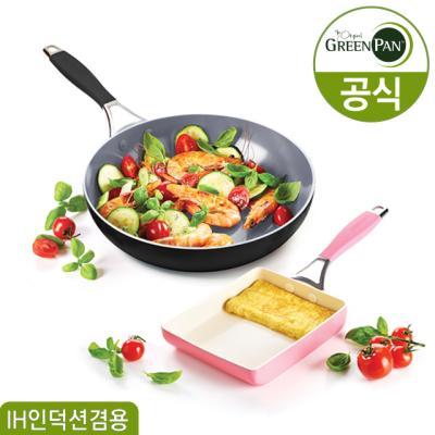 그린팬 요크 2종 24팬(그레이) + 계란말이팬(핑크)