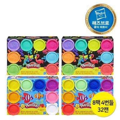 플레이도우 NEW 클래식 칼라도우 8팩 4번들 32캔