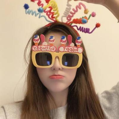 스프링 파티 생일 머리띠 이벤트 축하 소품 헤어밴드