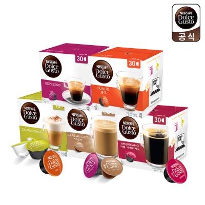 돌체구스토 커피캡슐 대용량 팩 5종