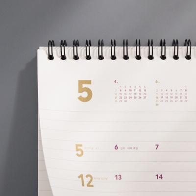 바이풀디자인_금쪽같은 휴일_데스크 캘린더 2019