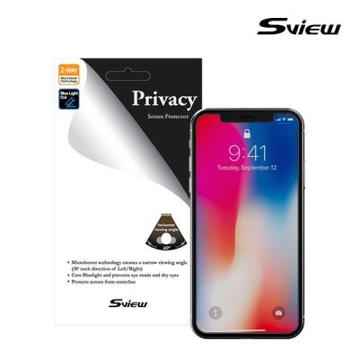 에스뷰 아이폰X 사생활보호 정보보안필름