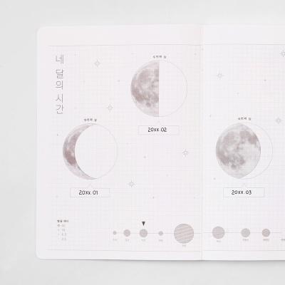 (스터디플래너) 네 달의 시간 - 신상 색상 추가